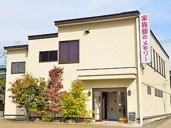 【大曲仙北地区】メモリーホール大曲